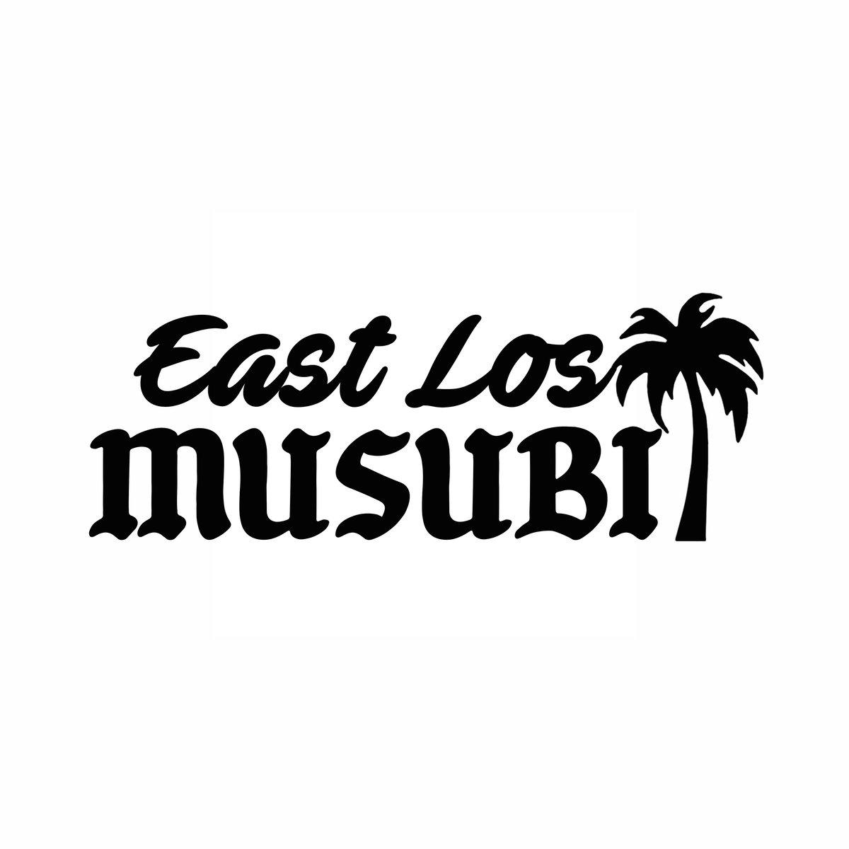 Jdm Screamers: Eastlosmusubi