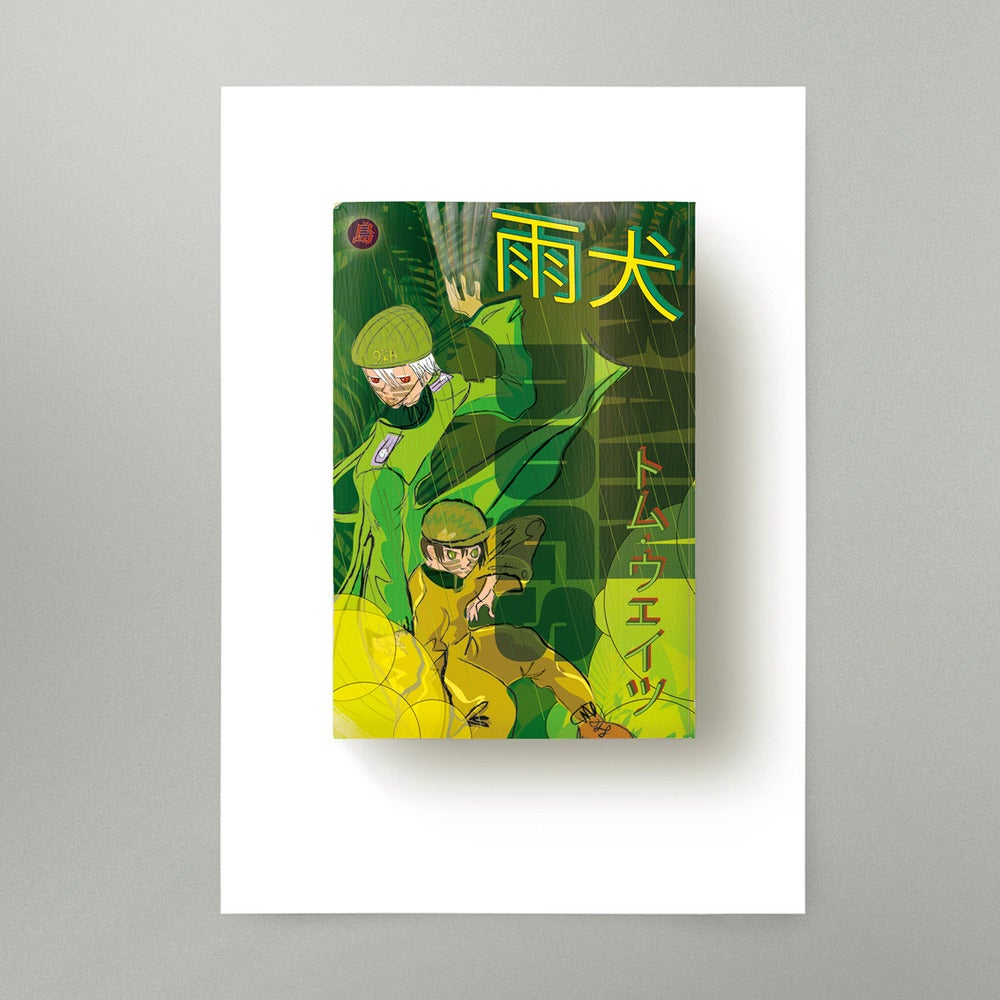 Image of Rain Dogs Art Print