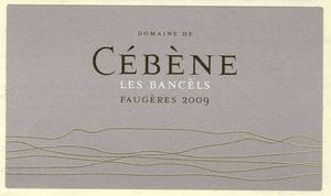 Image of domaine de Cébène