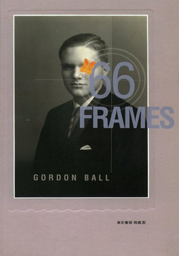 Image of 66 Frames, by Gordon Ball