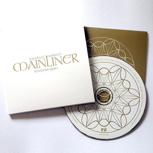 MAINLINER 'Revelation Space' CD
