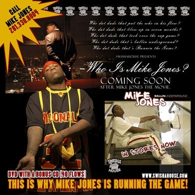Image of Mike Jones - Runnin The Game