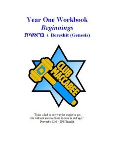 Image of Club Maccabee Individual Student Workbook