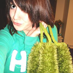 Image of Fuzzy Green Knit Purse