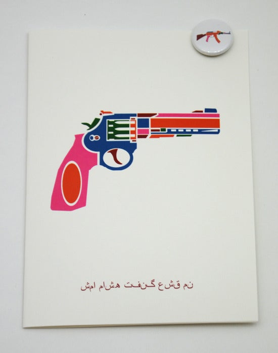 Image of You Pull the Trigger of My Love Gun, Love Gun, Love Gun Greeting Card & Button