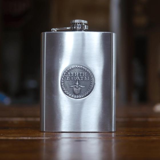 Image of Beard Token Stainless Steel Flask