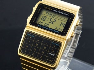 Image of Casio DBC-611 Digital Gold Watch