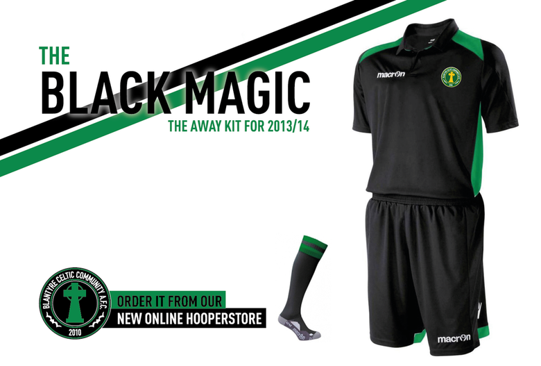 Image of First Team Third Kit 2014/15