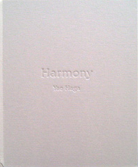 Image of Harmony