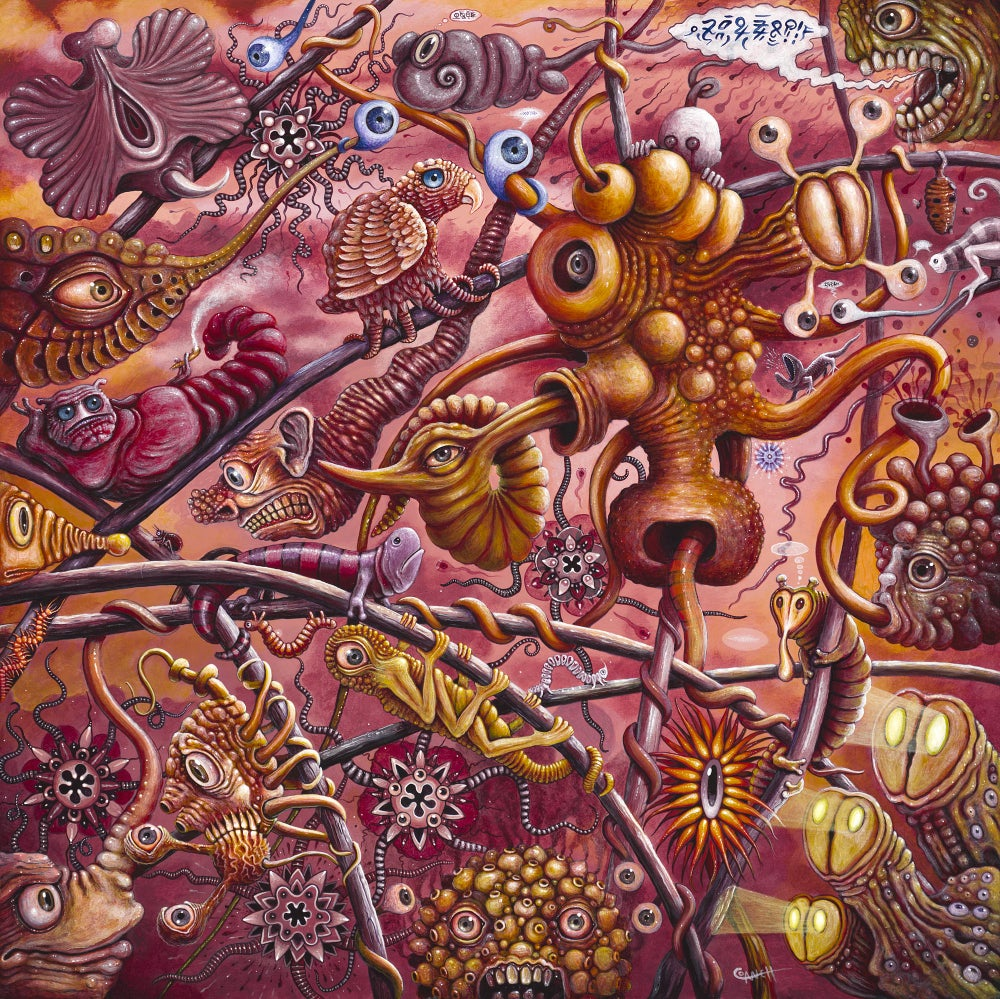 "Image of ""NEUROCHAOS"", 20 x 20"" Signed Open Edition"