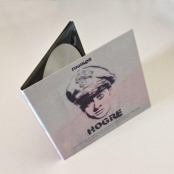Image of Hogre (limited mcd)
