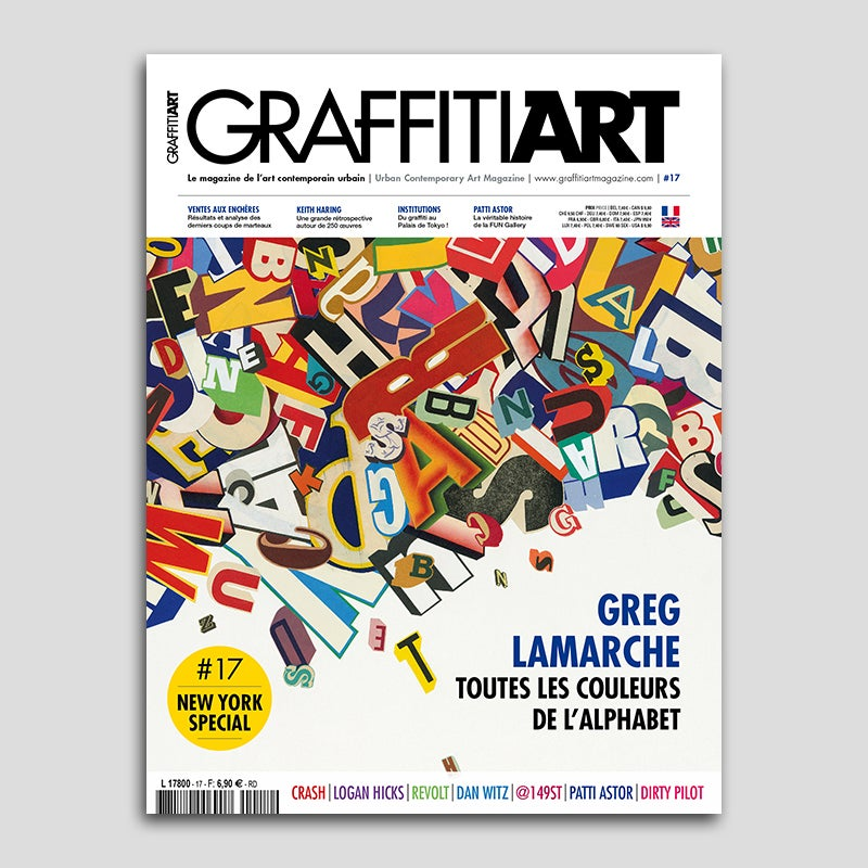 Image of Greg Lamarche - Graffiti Art #17