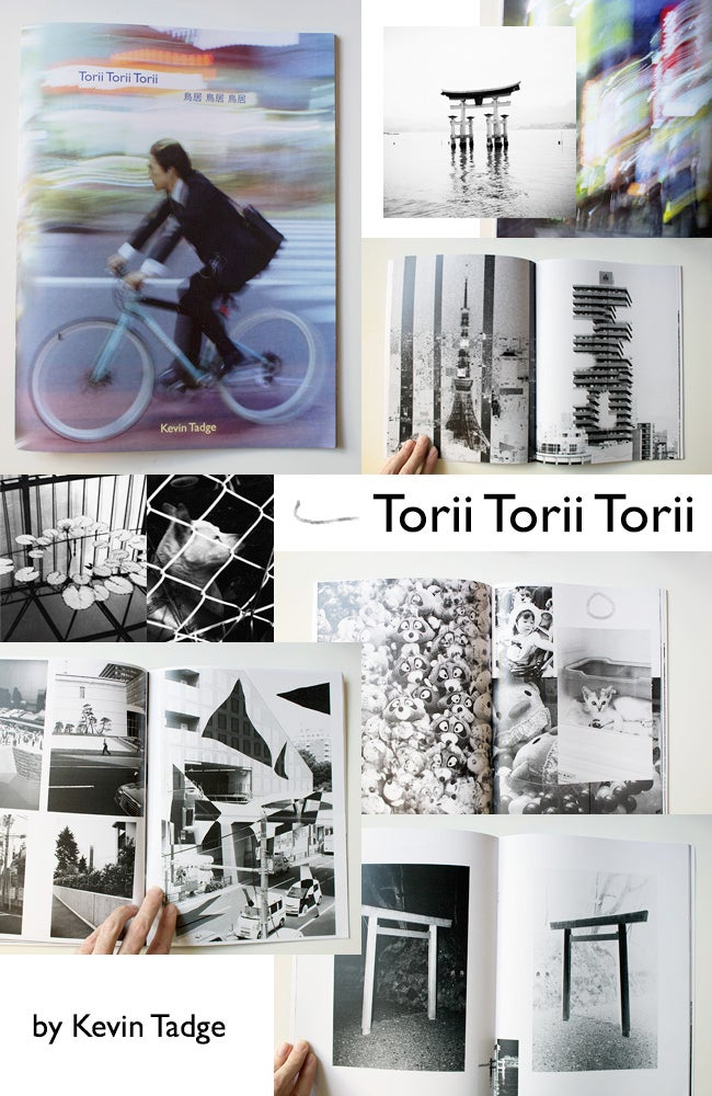 Image of Torii Torii Torii