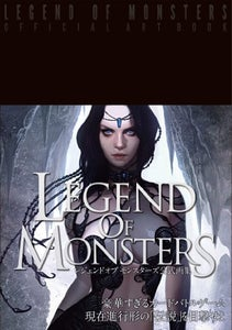 Image of Legend of Monsters Official Art Book.