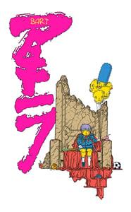 Image of BARTKIRA: Ralph