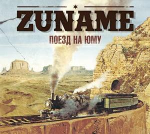 "Image of Zuname ""Train To Yuma"" CD"