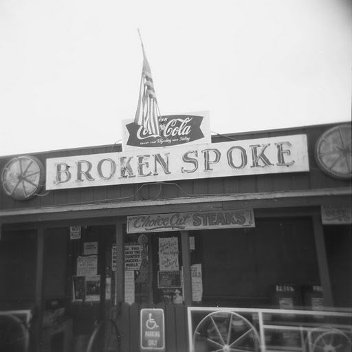"Image of Broken Spoke - Austin, Texas - Holga Print 5""x 5"""