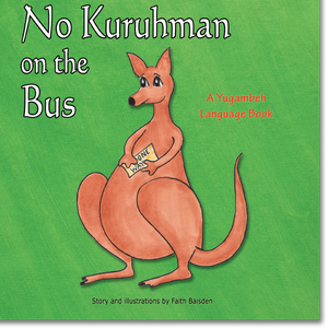 Image of No Kuruhman on the Bus