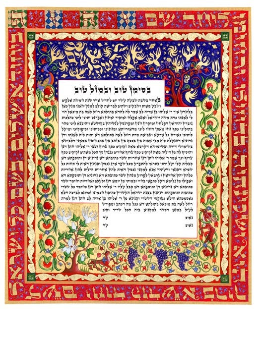 Image of Song of Songs Ketubah