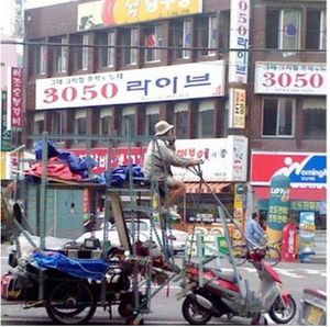 Image of Transportmiddel med plads til ting