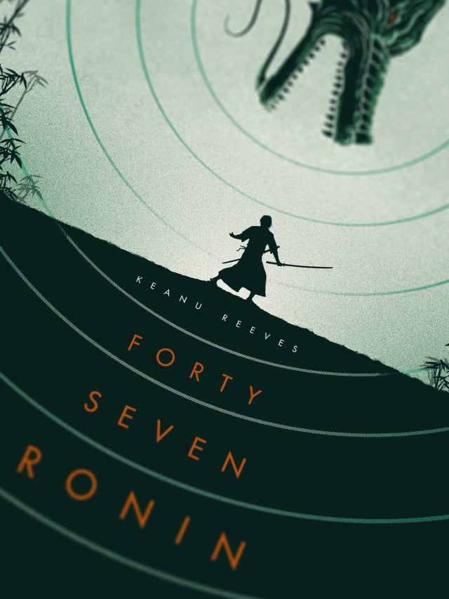 "Image of ""47 Ronin"" by Matt Ferguson"