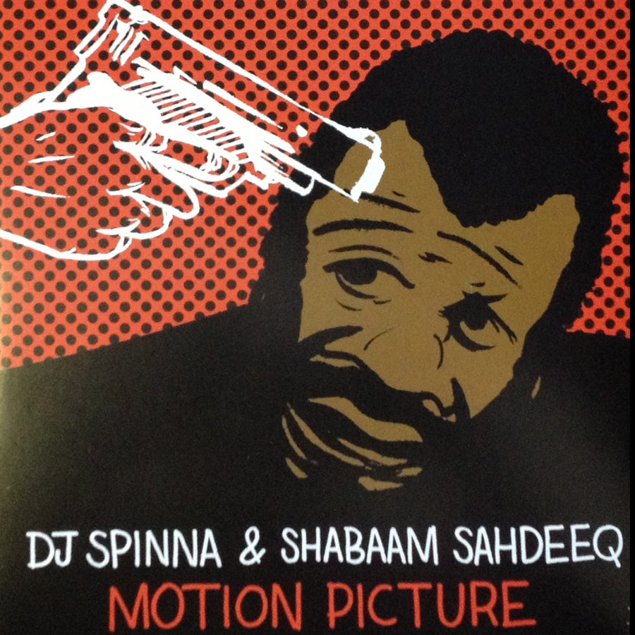 "Image of CTR-002 Shabaam Sahdeeq/DJ Spinna  (Transparent Red Vinyl 7"")"