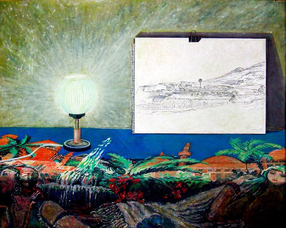 Image of Light Lamp