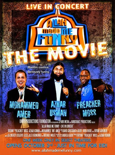 Image of Allah Made Me Funny - DVD