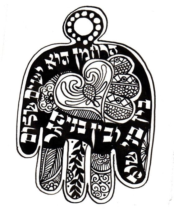 Image of Personalised Hamsa