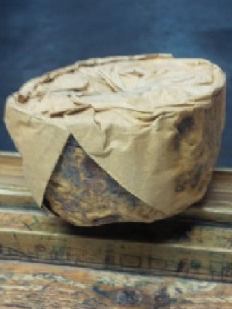 Image of 100% African Black Soap