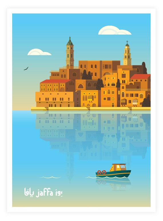 Image of Tel Aviv Icons Print: View of Old Jaffa Port by Ron Nadel