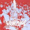 "THE WRONG SIDE ""Wrong Side Of The Grave"" CD"