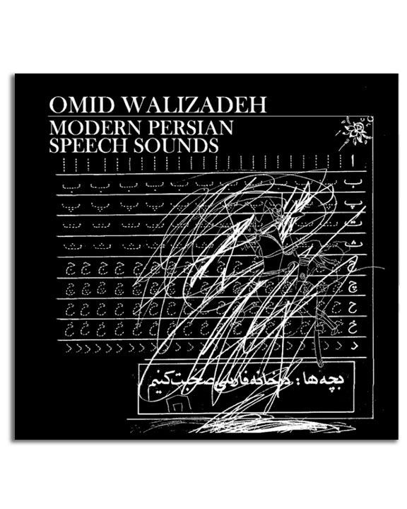 Image of Omid Walizadeh - Modern Persian Speech Sounds LP