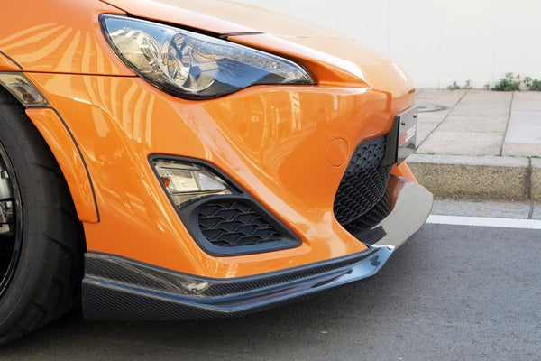 Image of Zele Performance Front Lip Spoiler FR-S