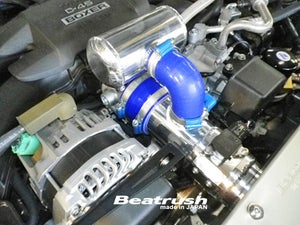 Image of Beatrush Intake System