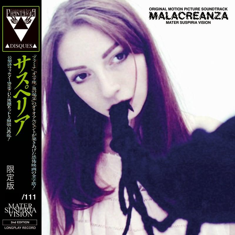 Image of PD-LP-019 Mater Suspiria Vision - Malacreanza (2nd Pressing, Deluxe BLACK VINYL) + 2 Poster