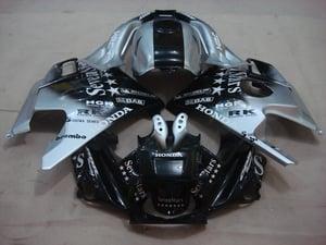 Image of Honda aftermarket parts - CBR600 F2-#01