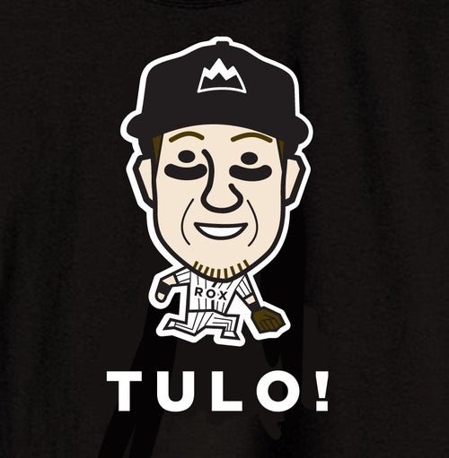 Image of Classic TULO!