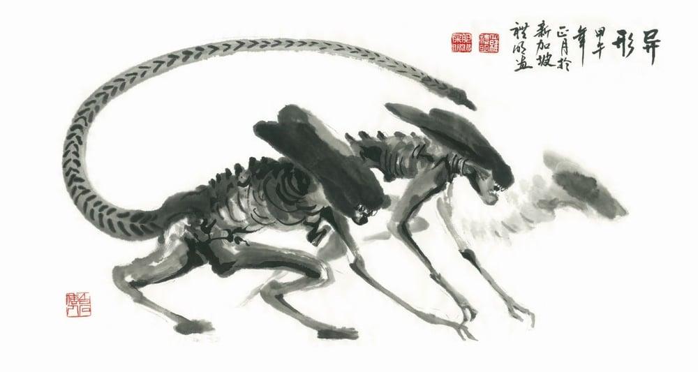 Image of The Oriental Shrimps print