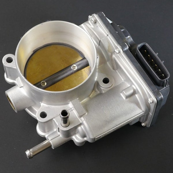 Image of Cusco +2mm Throttle Body