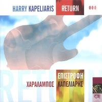 Image of Return - Harry Kapeliaris