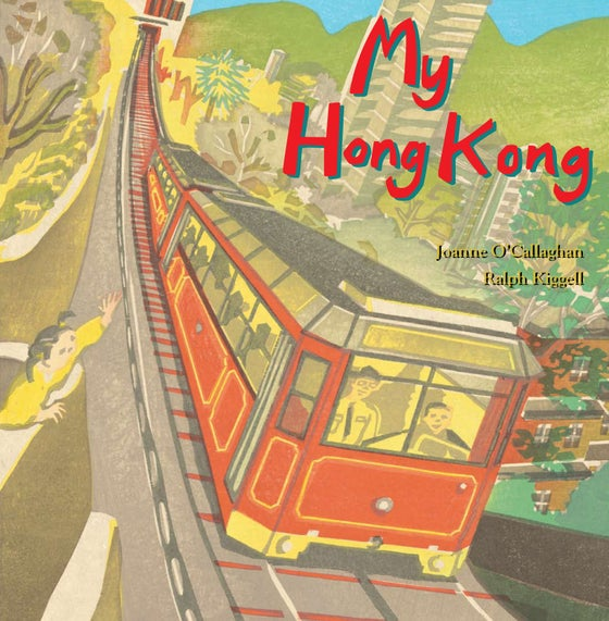 Image of 'My Hong Kong' Picture Book