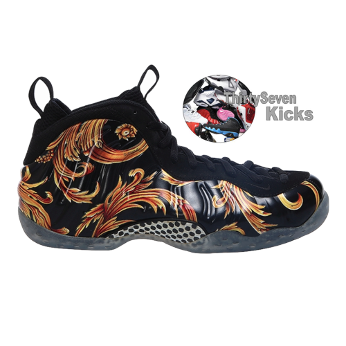 Image of Nike x Supreme Foamposite One (Black)