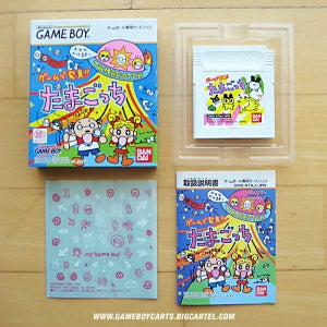 "Image of TAMAGOTCHI GAME BOY GAME JAPAN ""Game de Hakken"" (BOXED)"