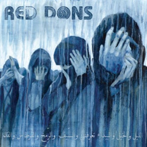 Image of Red Dons: Death to Idealism