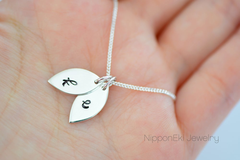 Image of Personalized Leaf Petal Necklace - Initial Leaf Necklace , Mother's Necklace