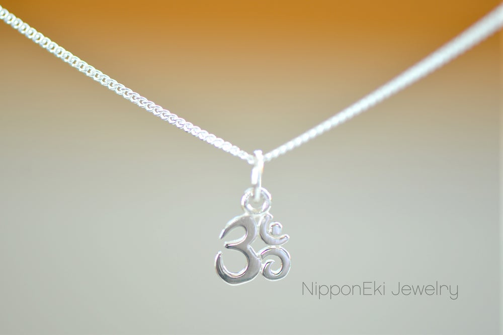 Image of Sterling Silver Ohm Necklace, Ohm Bar Necklace, Spiritual Yoga Jewelry , Ohm Symbol