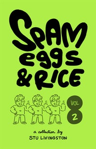 Image of SPAM EGGS & RICE Vol. 2