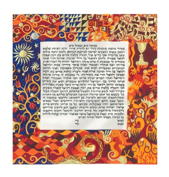 Image of Creation ketubah