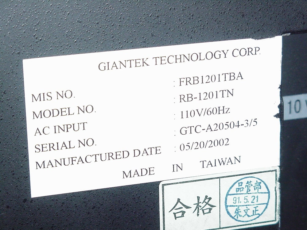 Image of LED Exchange Rate Board By Giantek Technology Corp